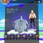Jak být co nejlepší v Pokemon GO